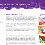 lili-studio.ru