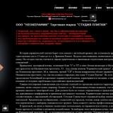 studia-plitki.ru