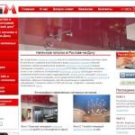 trim-dizain.ru