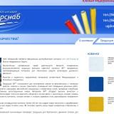 ugdorsnab.ru