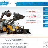 veha-rostov.ru