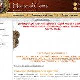 www.house-of-coins.ru