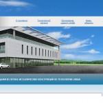 www.integro-steel.ru